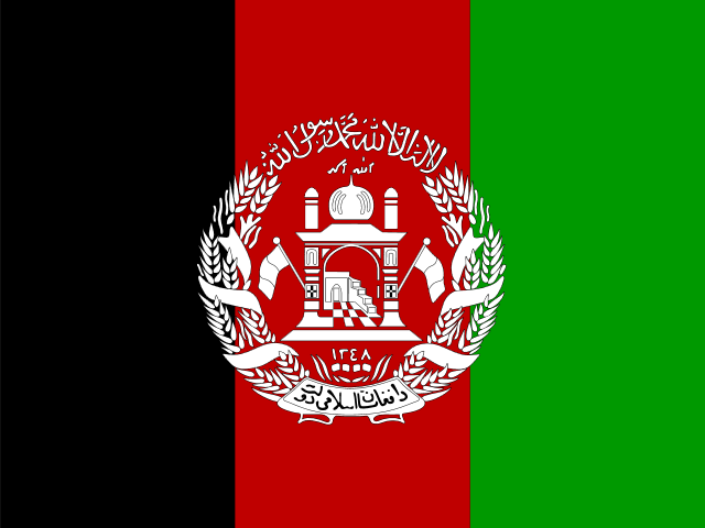 cheap international calls to Afghanistan