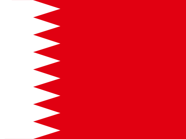 cheap international calls to Bahrain