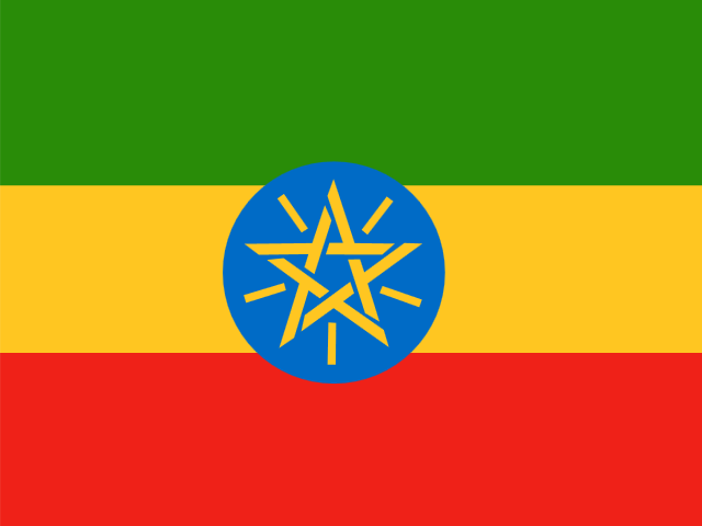 cheap international calls to Ethiopia