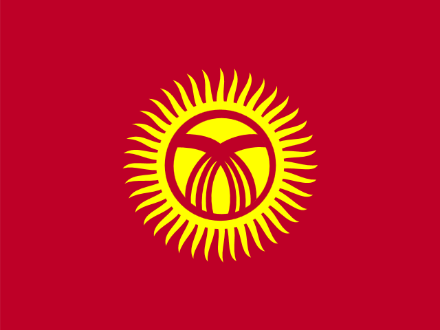 cheap international calls to Kyrgyzstan